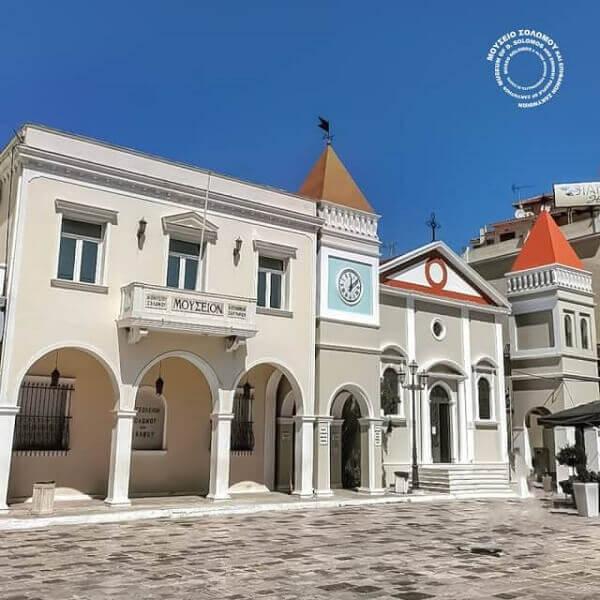Μουσείο Σολωμού και Επιφανών Ζακυνθίων (Μ.Σ.&Ε.Ζ.)
