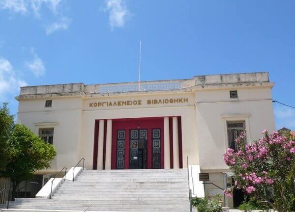 Κοργιαλένειο Ιστορικό και Λαογραφικό Μουσείο