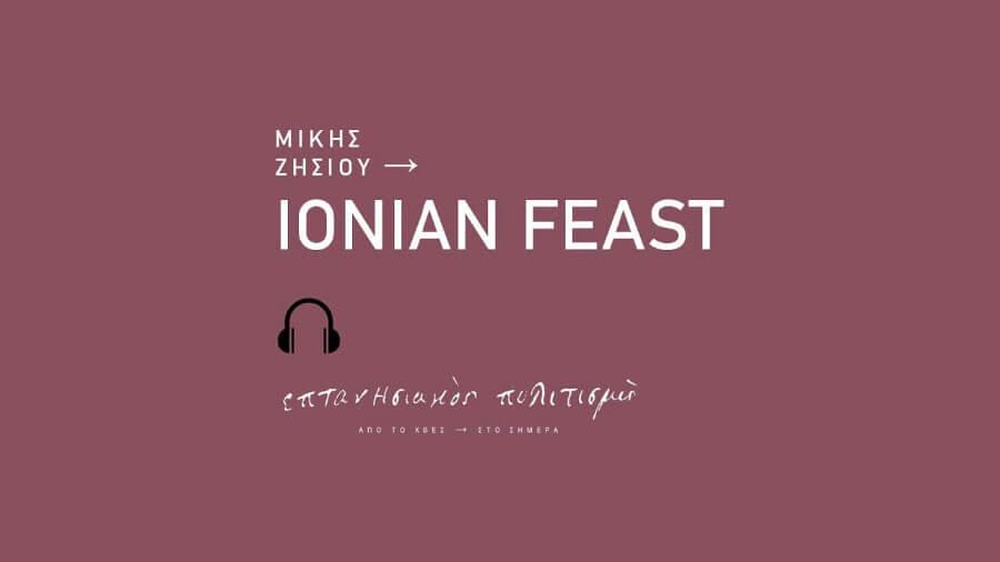 Ionian Feast