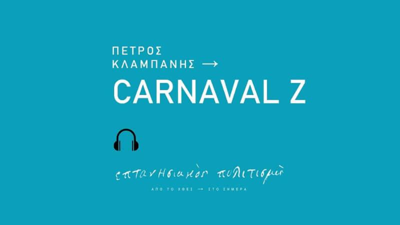 Carnaval Z